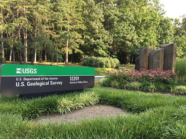 USGS National Center North Entrance and Volcanic Crystal Columns. Photo courtesy of USGS.